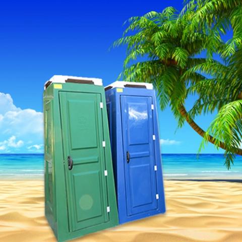 Portable Toilets for Sale Nigeria